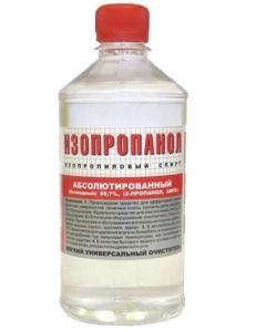 Изопропанол (спирт изопропиловый абсолютированный)